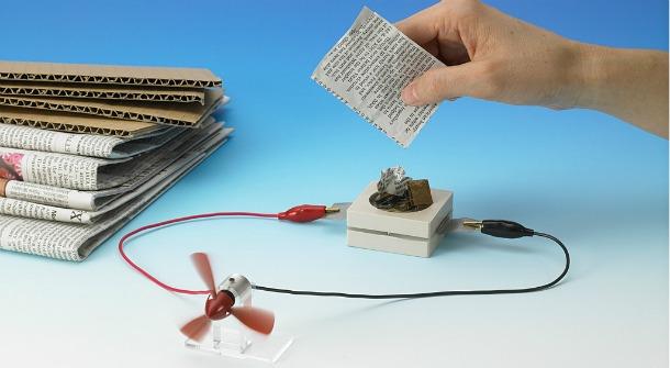 <!--:es-->Biobaterías energéticas creadas a partir de la glucosa del papel<!--:-->