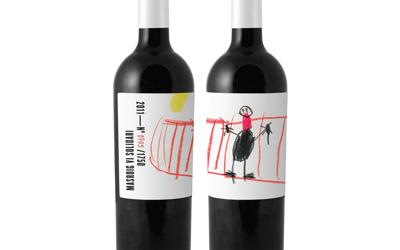 <!--:es-->Etiquetas de vino solidarias<!--:-->