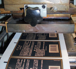 <!--:es-->¿Sabes cómo imprime el hot stamping?<!--:-->